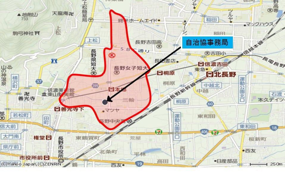 三輪自治協の地図